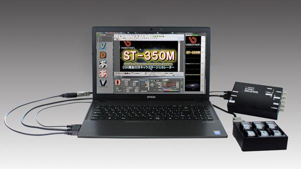 st-350m