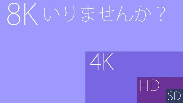 8kdownload