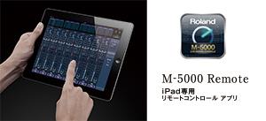 M5000C_4