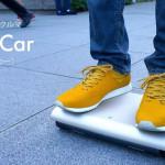 カバンに入れて持ち運べる車 WalkCar [ウォーカー]