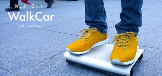 walkcar