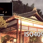 α7S IIの高感度撮影評価動画 – 4K low-light ISO comparison movie